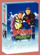 釣りバカ日誌 Vol.3 DVD-BOX