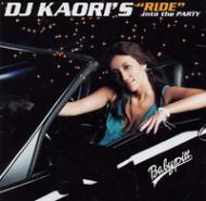 Dj Kaori's: Ride: Into The Mix2