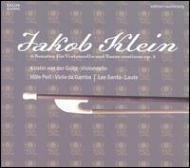 Cello Sonatas: Von Der Goltz(Vc), Hille Perl(Gamb), Lee Santana(Lute)