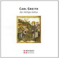 Der Helige Gallus: M.schwarz / Collegium Musicum St.gallen, Etc