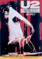 U2 Rattle And Hum