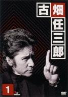 Furuhata Ninzaburo 3rd Season: 1