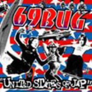 United State Of Jap