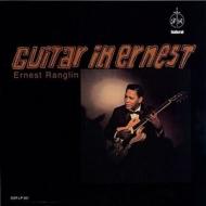 Guitar In Ernest
