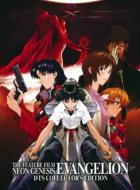 THE FEATURE FILMS NEON GENESIS EVANGELION DTS COLLECTOR'S Edition