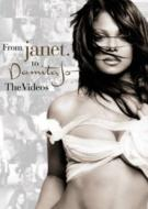 From Janet To Damita Jo