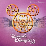 Tokyo Disneysea Dramatic Disneysea 2004 yCopy Control CDz