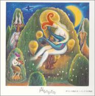 声ものがたり 神話シリーズ ギリシャ神話 III 〜パンドラの物語