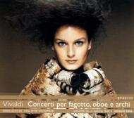 ファゴット、オーボエ協奏曲集第1集 アッゾリーニ