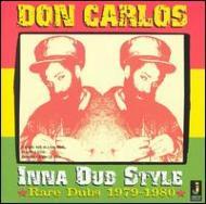 HMV&BOOKS onlineDon Carlos/Inna Dub Style