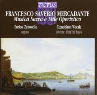 メルカダンテ:宗教音楽とオペラ的様式によるシンフォニア/コーエノビウム・ヴォカーレほか