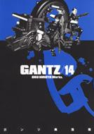 GANTZ 14 ヤングジャンプ・コミックス