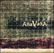 Anavana