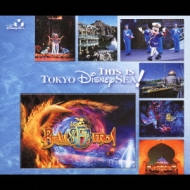 Tokyo Disneysea This Is Tokyo Disneysea! yCopy Control CDz