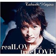 teal LOVE
