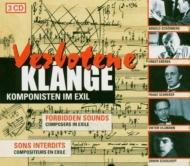 禁断の音楽〜流浪する作曲家たち ツェムリンスキー、シュレーカー、他 様々な演奏者(3CD)