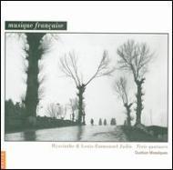 String Quartets: Quatuor Mosaiques