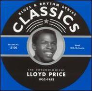 Classic 1952-1953