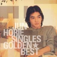 Golden Best -Singles