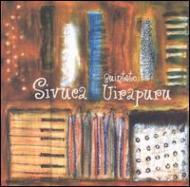Sivuca E Quinteto Uirapuru