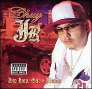 Hip Hop Sal Y Limon