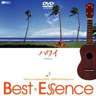 ローチケHMV趣味 / 教養/ハワイ Best Essence