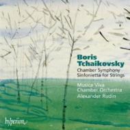 ボリス・チャイコフスキー:室内オーケストラのための音楽/ルディン(指揮)、ムジカ・ヴィーヴァ室内管弦楽団