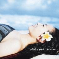 aloha nui