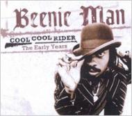 Cool Cool Rider -The Early Years