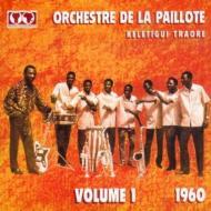 Volume.1 1960: ギネア 1960