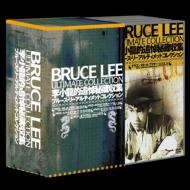 �u���[�X ���[ �A���e�B���b�g �R���N�V���� Bruce Lee Ultimate Collection