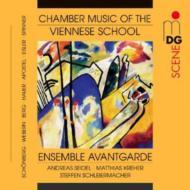 Works For Violin、Clarinet、Piano Ensemble Avant Garde