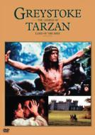 グレイストーク-類人猿の王者-ターザンの伝説