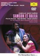 歌劇『サムソンとデリラ』全曲 ドミンゴ、ボロディナ、レヴァイン&メトロポリタン歌劇場(1998)