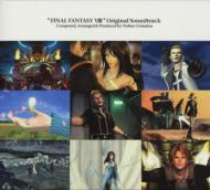 Final Fantasy: VIII