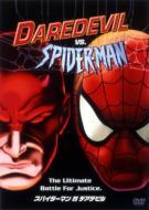Daredevil Vs.Spider man