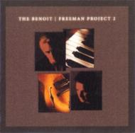 Benoit Freeman Project 2