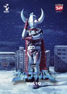 DVDウルトラマンA Vol.10