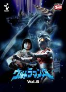 DVDウルトラマンA Vol.5