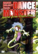 ローチケHMVVarious/Dance Delight Remix Dance Monster World Free Style Side 2