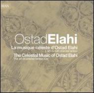 Celestial Music Of