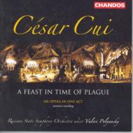ツェーザリ(セザール)・キュイ(1835−1918):�ロ 1幕の歌劇『疫病流行時代の祝宴』 ポリャンスキー(指揮)、ロシア国立交響楽団