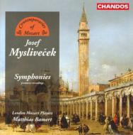 ミスリヴェチェク: 交響曲ハ長調F.26 交響曲イ長調F.27 バーメルト(指揮)、ロンドン・モーツァルト・プレイヤーズ