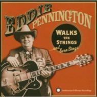 Walks The Strings & Even Sings