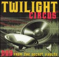 Dub From The Secret Vaults