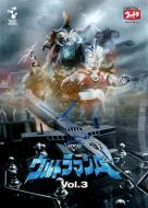 DVDウルトラマンA Vol.3