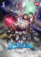 DVDウルトラマンA Vol.1
