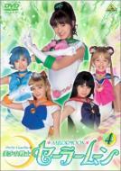 美少女戦士セーラームーン 4