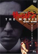 �Â��Ȃ�h�� THE MOVIE