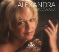 Recorda Amalia